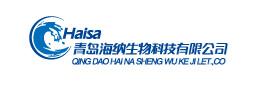 青岛海纳生物科技有限公司