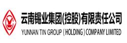 云南锡业集团股份有限公司